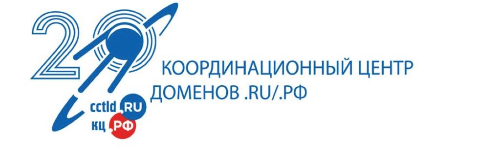 CCTLD .RU/.РФ - клиент PR-агентства Со-общение