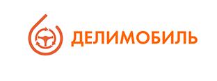 Делимобиль - клиент PR-агентства Со-общение
