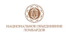 Национальное Объединение Ломбардов - клиент PR-агентства Со-общение